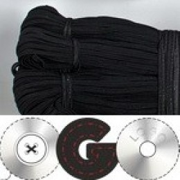 Резинка 7мм для белья черная (50 метров)