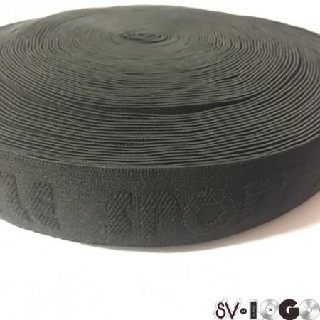 Резинка с логотипом Sport Style 40мм черная  выпуклые буквы (метр )