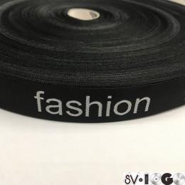 Тесьма с логотипом 20мм Fashion жаккардовая черно-белая (100 метров)