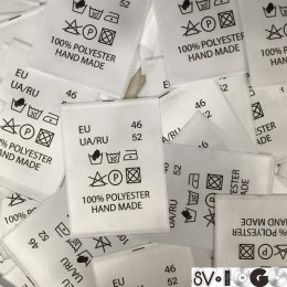 Этикетка накатанная 40мм (составник) Hand Made UA52 атлас заказная (1000 штук)