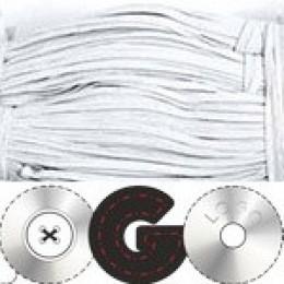 Резинка 4мм для петель белая (100 метров)