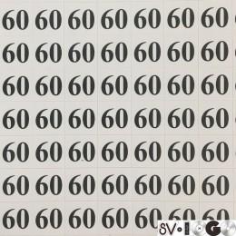 Размеры клеевые (320 на листе) 60 (лист)
