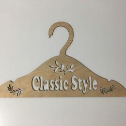 Плечики вешалки для одежды с логотипом Classik Style 4мм (Штука)
