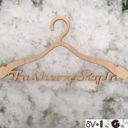 Плечики вешалки для одежды с логотипом Fashion 6мм (Штука)