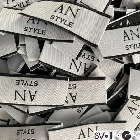 Этикетка жаккардовая вышитая AN style 20мм заказная (1000 штук)