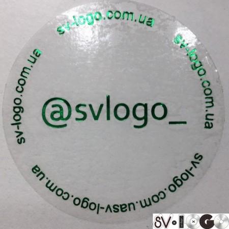 Наклейка брендированная  Svlogo 50x50мм (Штука)