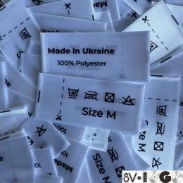 Этикетка накатанная 20мм M (Made in Ukraine) атлас двухсторонняя (100 штук)